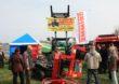 Święto techniki rolniczej w Bratoszewicach