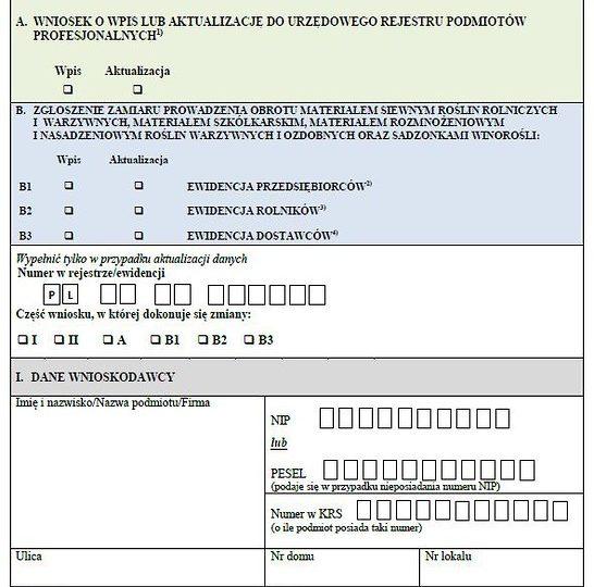 Nowy wzór wniosku o wpis do rejestru podmiotów profesjonalnych